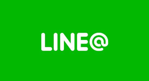 LINE@友達募集中!